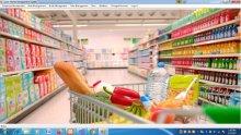 VB.net and MySQL Project on Super Market Management System